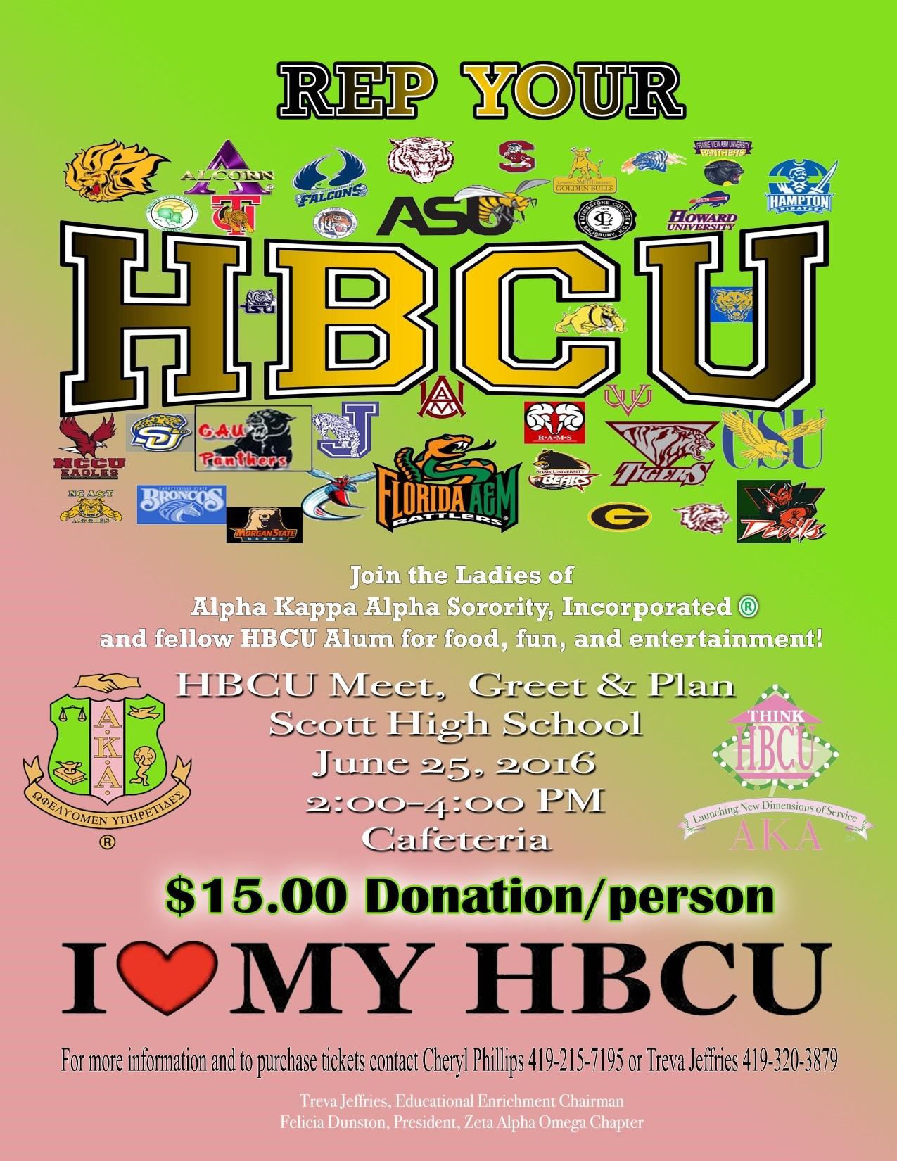 Support HBCUs